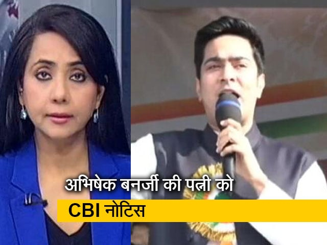 Videos : इंडिया ऐट 9 : ममता के भतीजे अभिषेक बनर्जी की पत्नी को मिला सीबीआई नोटिस