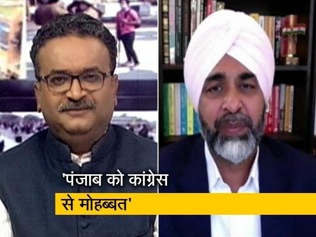 Videos : पंजाब के लोगों को कांग्रेस से मोहब्बत : मनप्रीत सिंह बादल