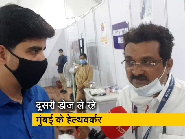 Videos : मुंबई में टीके की दूसरी खुराक ले रहे स्वास्थ्यकर्मियों को मास्क पहनना न छोड़ने की हिदायत