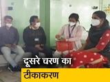 Videos : राजस्थान में आज से दूसरे चरण के टीकाकरण की शुरुआत