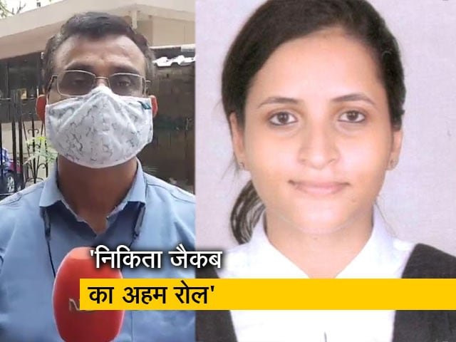 Videos : टूलकिट मामले के तार मुंबई से भी जुड़े, निकिता जैकब की तलाश
