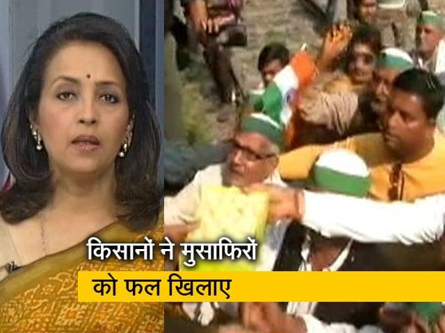 Video : देस की बात: किसानों का देशव्यापी 'रेल रोको' आंदोलन, खिलाया-पिलाया माफी मांगी