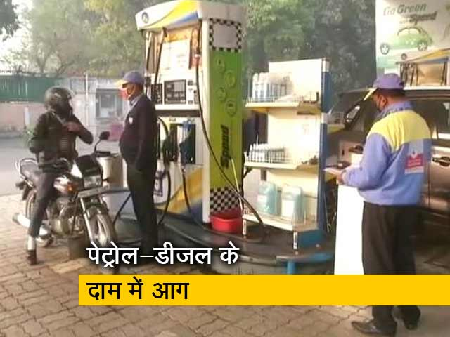 Videos : तेल की बढ़ती कीमतों के खिलाफ MP-राजस्थान में विरोध प्रदर्शन