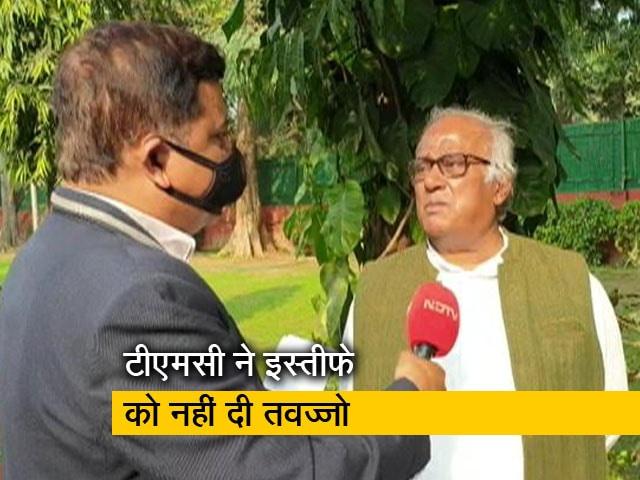 Videos : राज्यसभा सांसद दिनेश त्रिवेदी का इस्तीफा तृणमूल कांग्रेस के लिए झटका नहीं : सौगत रे