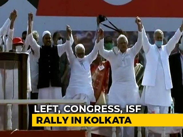 Video : Left-Congress Alliance Will Defeat Trinamool, BJP In Bengal: Adhir Chowdhury