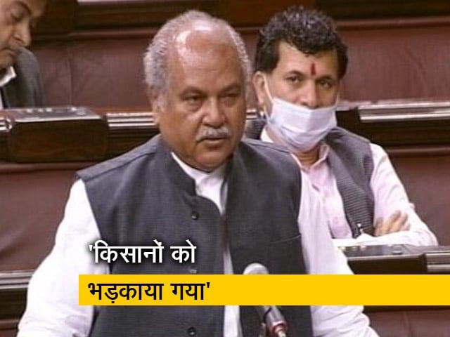 Videos : Hot Topic: राज्यसभा में बोले कृषि मंत्री- 'विपक्ष बताए कानून में काला क्या है?'