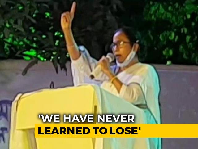 Video : Not Afraid Of Anyone, Can't Be Intimidated With Jail: Mamata Banerjee