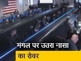 Video : रवीश कुमार का प्राइम टाइम : मंगल ग्रह पर अमेरिका ने भेजे सबसे ज्यादा रोवर