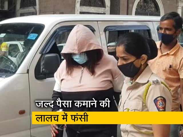 Videos : मुंबई एयरपोर्ट पर धरी गई विदेशी महिला, 9 करोड़ रुपये की हेरोइन बरामद