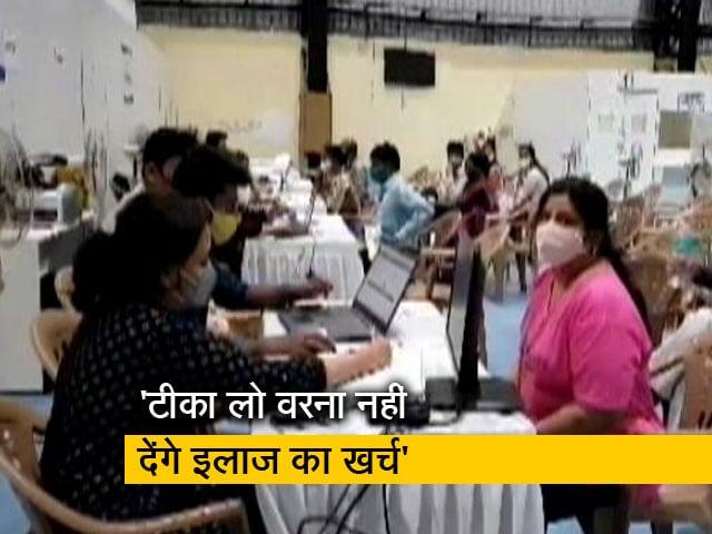 Videos : रवीश कुमार का प्राइम टाइम: कोविड टीके के लिए दबाव बनाना क्या सही रवैया है?