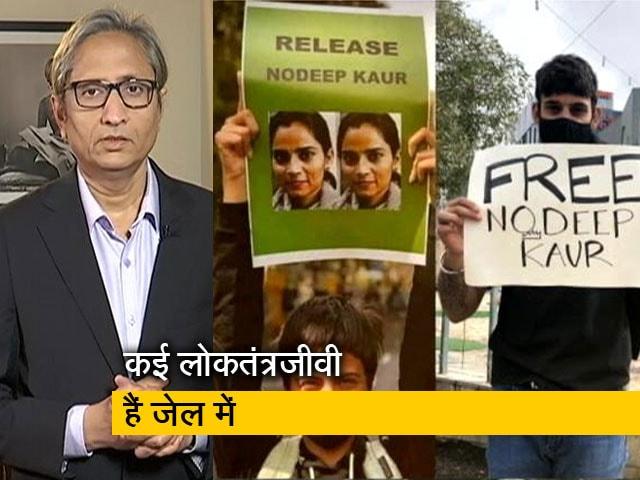 Videos : रवीश कुमार का प्राइम टाइम : मुक़दमों गिरफ़्तारियों से जूझता किसान आंदोलन