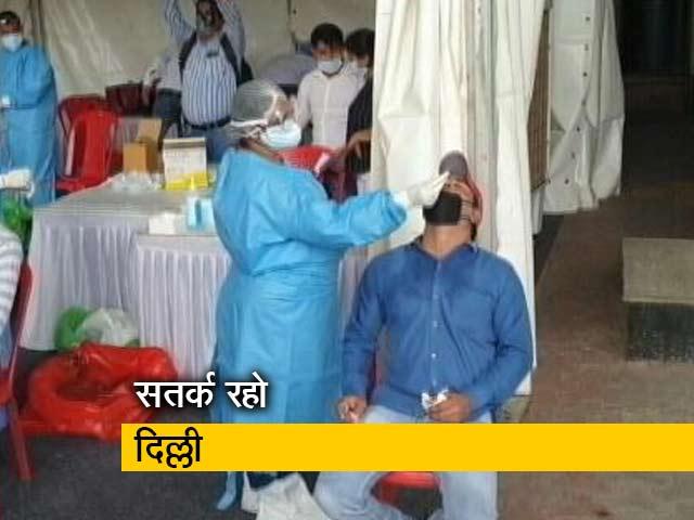 Videos : दिल्ली : कोरोनावायरस केस थोड़े बढ़े