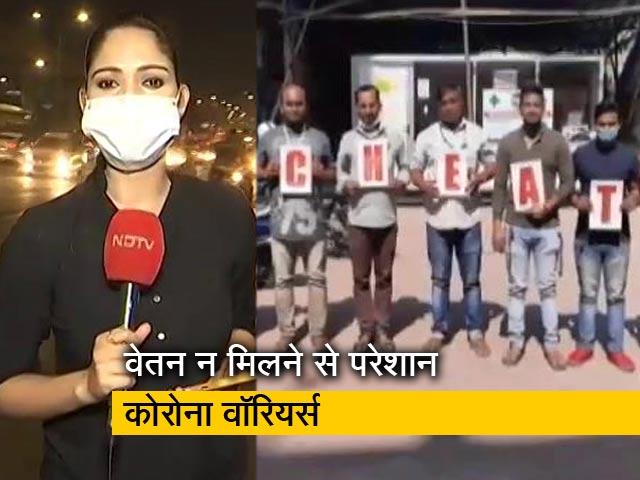 Videos : मुंबई में बिना वेतन काम कर रहे कोरोना योद्धा, लोकल ट्रेनों को लेकर यात्रियों की मुश्किलें कायम
