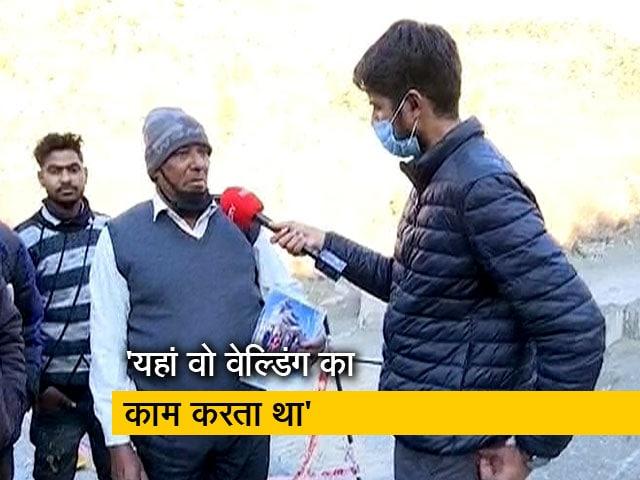 Videos : उत्तराखंड: लापता युवक के पिता ने कहा- हादसे से 25 मिनट पहले ही हुई थी बात