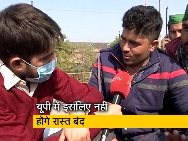 Video : प्रदर्शन कर रहे किसानों ने बताया कि क्यों UP में नहीं होगा चक्का जाम