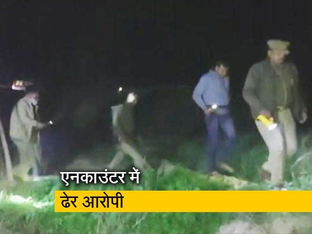 Videos : कासगंज पुलिस कांड का एक आरोपी एनकाउंटर में ढेर