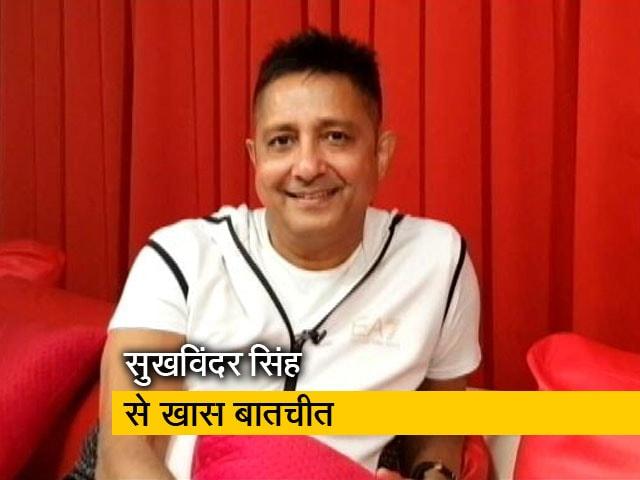 Video : सुखविंदर सिंह ने बताए लाइव कंसर्ट से जुड़े किस्से