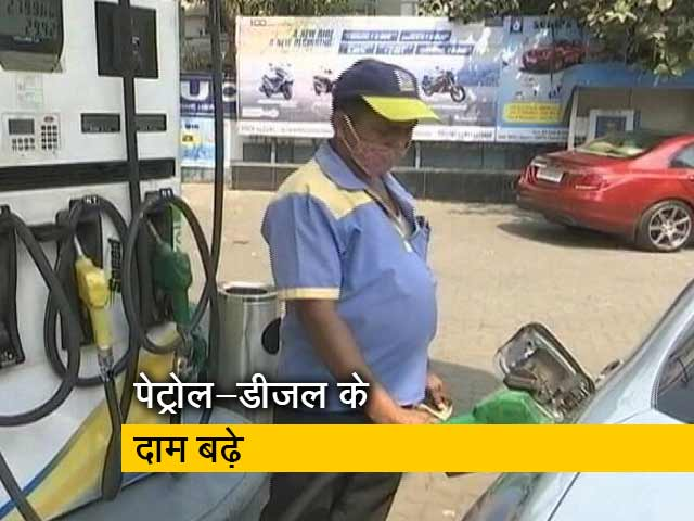 Videos : दिल्ली में पेट्रोल पहली बार 91 रुपये के पार, बजट में कटौती को मजूबर लोग