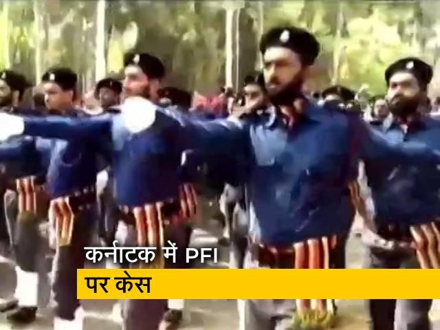 Videos : पीएफआई के खिलाफ मेंगलुरु में बिना इजाजत यूनिटी मार्च निकालने पर मुकदमा