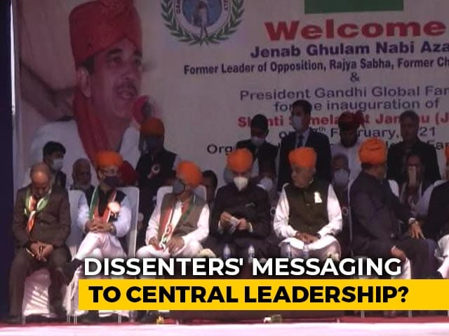 """Video : """"Truth Is We See Party Getting Weak"""": Congress 'Dissenters' In Jammu"""
