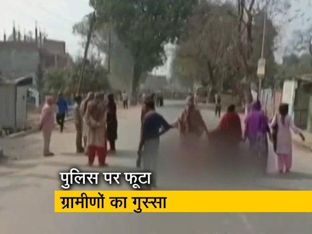 Videos : प्रतापगढ़ में अपहृत बच्चे की हत्या से आक्रोशित ग्रामीणों ने पुलिस को खदेड़ा