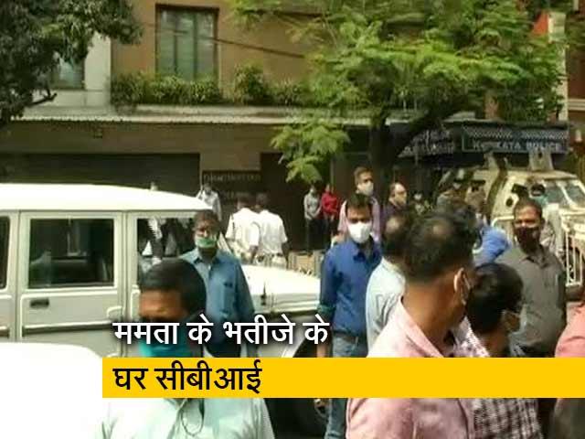 Videos : कोयला घोटाला: अभिषेक बनर्जी की पत्नी से सीबीआई की पूछताछ, ममता भी पहुंचीं