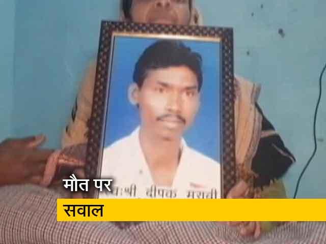 Videos : देश प्रदेश : दीपक मरावी की मौत पर कई सवाल
