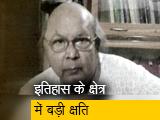 Video : रवीश कुमार का प्राइम टाइम : जाने माने इतिहासकार डीएन झा का निधन