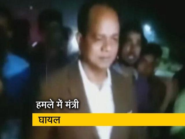 Video : पश्चिम बंगाल के मंत्री पर पेट्रोल बम से हमला, ममता बनर्जी ने बताया बीजेपी की साजिश