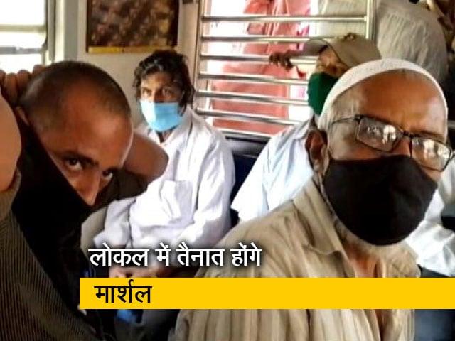 Video : मुंबई: लगातार बढ़ रहे हैं कोरोना केस, बीएमसी ने जारी किए नए दिशानिर्देश