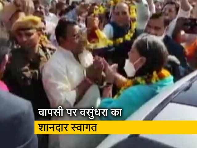 Videos : राजस्थान : BJP खेमें में सब कुछ ठीक-ठाक नहीं!