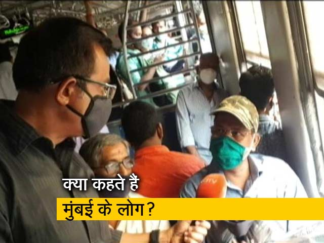 Videos : मुंबई में फिर से लॉकडाउन लगाए जाने पर क्या है यात्रियों की राय?