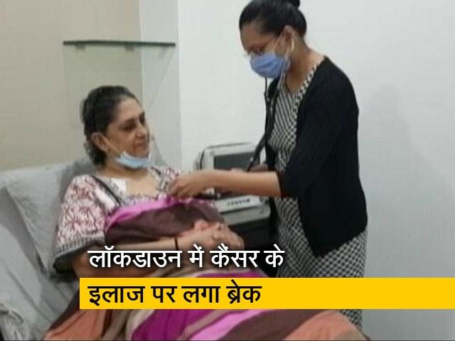 Videos : मुंबई में बड़ी संख्या में अस्पताल पहुंच रहे हैं कैंसर मरीज़