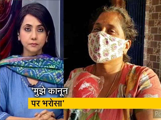Videos : बेटी को गले लगाऊंगी-खाना खिलाऊंगी : दिशा रवि की मां