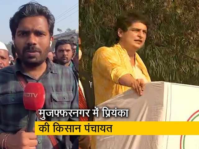 Videos : किसान आंदोलन : पश्चिमी UP पर प्रियंका गांधी का फोकस, जानें क्यों कर रहीं किसान पंचायत