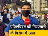 Video : मुंबई में दिशा रवि की गिरफ्तारी के विरोध में सड़क पर उतरी आम आदमी पार्टी