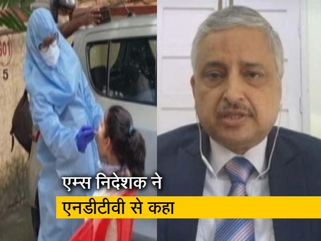 Videos : भारत में कोरोना वायरस के प्रति हर्ड इम्यूनिटी बनना एक मिथक: डॉ. रणदीप गुलेरिया
