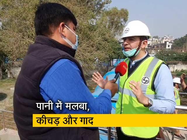 Videos : उत्तराखंड आपदा से दिल्ली में जल सकंट, भागीरथी वाटर ट्रीटमेंट प्लांट से NDTV की ग्राउंड रिपोर्ट