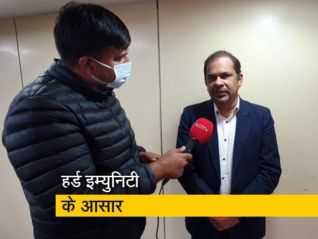 Videos : दिल्ली के 56 प्रतिशत लोगों में एंटीबॉडीज: डॉ अरुण गुप्ता