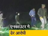 Video : कासगंज पुलिस कांड का एक आरोपी एनकाउंटर में ढेर