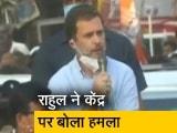 Video : राहुल गांधी ने तमिलनाडु में किया रोड शो, बोले-देश की सभी संस्थाओं पर हो रहे सुनियोजित हमले