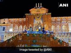 Badrinath Dham: 18 मई को खुलेंगे बदरीनाथ धाम के कपाट, बसंत पंचमी पर निकला शुभ मुहुर्त