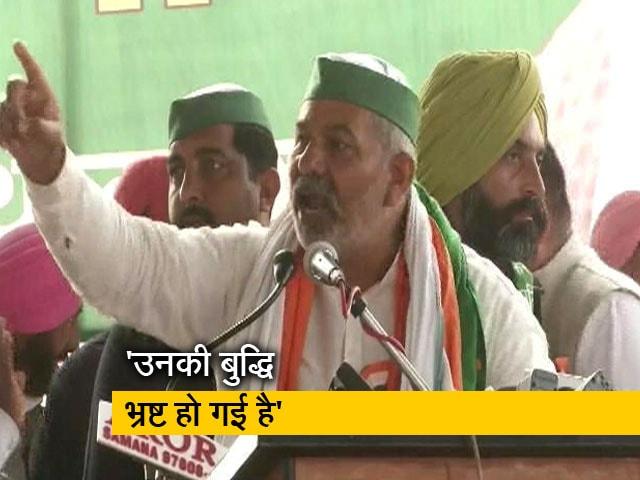 Video : राकेश टिकैत का पीएम से सवाल- क्या भगत सिंह परजीवी थे?