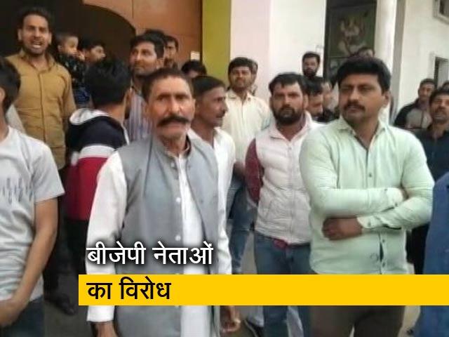 Video : देश प्रदेश: केंद्रीय मंत्री संजीव बालियान को झेलना पड़ा किसानों का गुस्सा