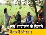 Video : मुकाबला : 3 महीने बाद आखिर किस दिशा और दशा में पहुंच रहा है किसान आंदोलन