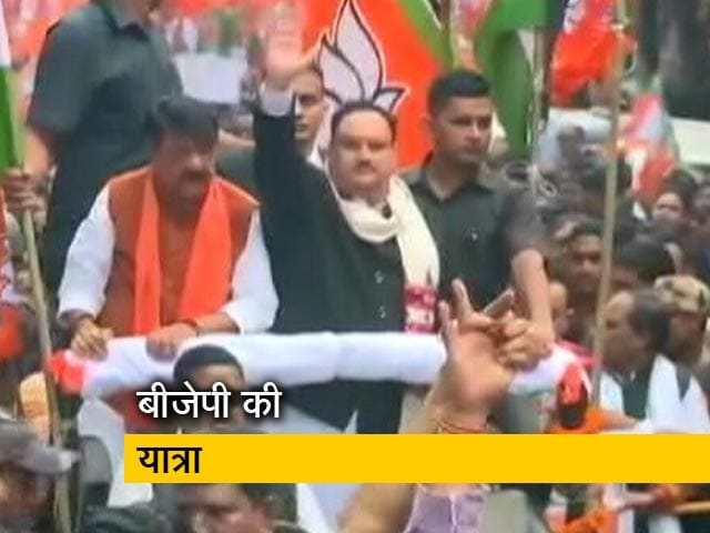 Videos : 6 फरवरी से पश्चिम बंगाल में बीजेपी की परिवर्तन यात्रा, अमित शाह समेत पार्टी के बड़े नेता भी होंगे शामिल