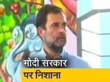 Video : राहुल गांधी के निशाने पर केंद्र सरकार व आरएसएस