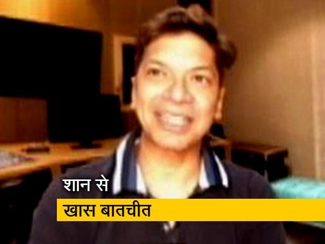 Video : शान का नया गाना यकीन रिलीज, NDTV को बताई पंजाबी गाने की वजह