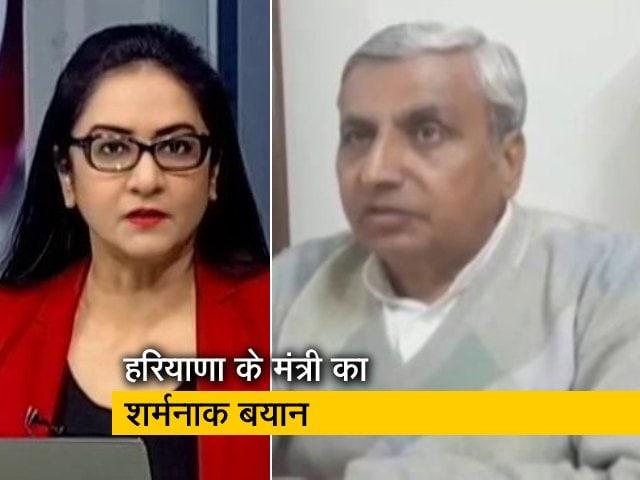 Videos : इंडिया ऐट 9 : हरियाणा के कृषि मंत्री विवादित बयान पर घिरे, बाद में माफी मांगी