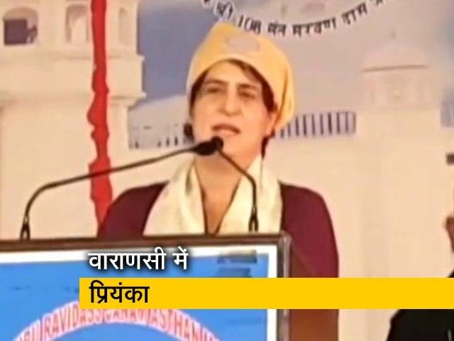 Videos : वाराणसी : रविदास मंदिर पहुंचीं प्रियंका गांधी